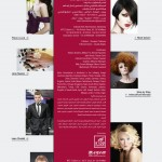 Salon International Issue 1